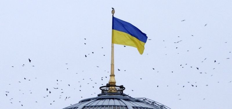 Флаг над зданием Верховной Рады