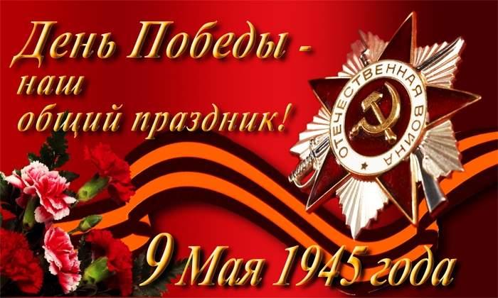 Гвардейская лента в советской агитации