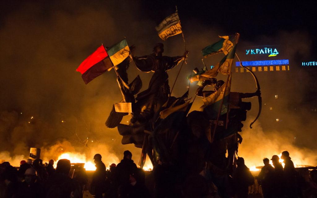 Украинская революция