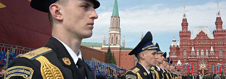 Президентский полк в оцеплении гостевых трибун перед Парадом