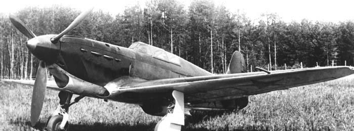 Истребитель Яковлева