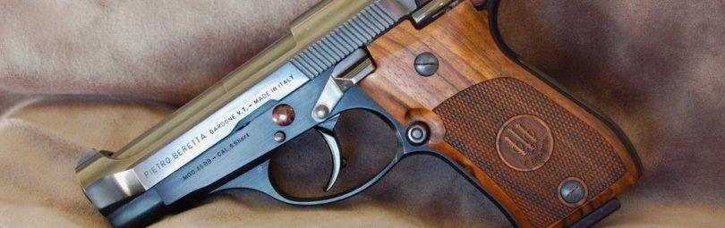 Пистолет Беретта
