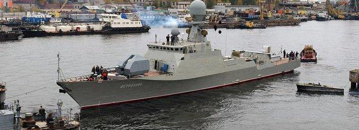 """Головной корабль """"Астрахань"""""""