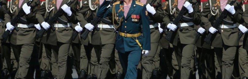 Национальная гвардия России