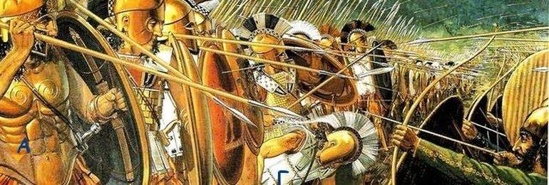 Древнемакедонская военная форма