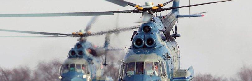 Ми-14 в воздухе