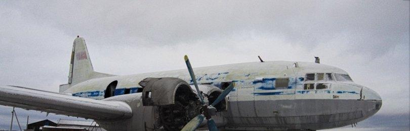 Старый Ил-14