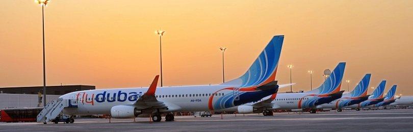 Боинги 737