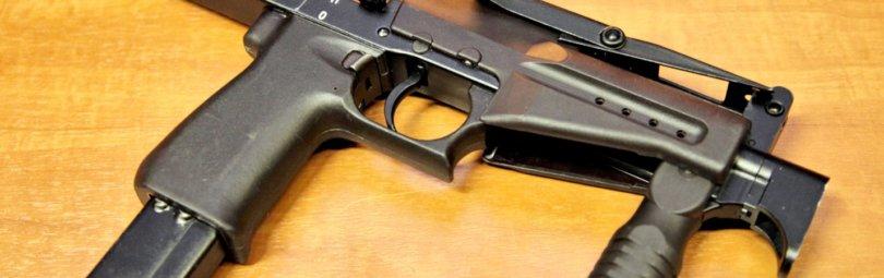 """Пистолет-пулемет СР-2 """"Вереск"""""""