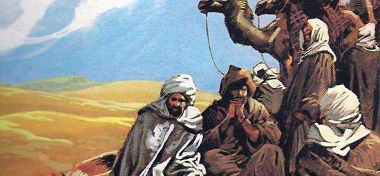 Арабы в пустыне