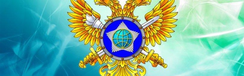 СВР России