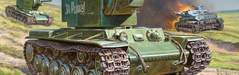 КВ-2 в бою