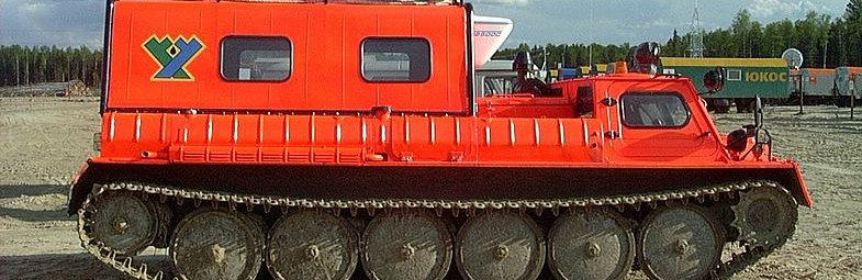 Снегоболотоход ГАЗ-34039
