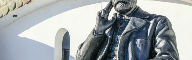 Памятник Нобелю
