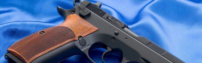 Пистолет CZ-75