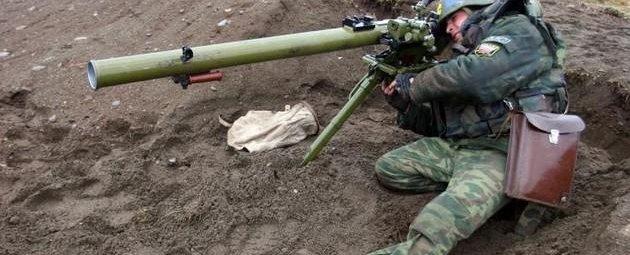 Наведение СПГ-9