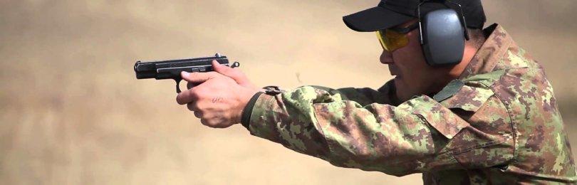 Пистолетная стрельба