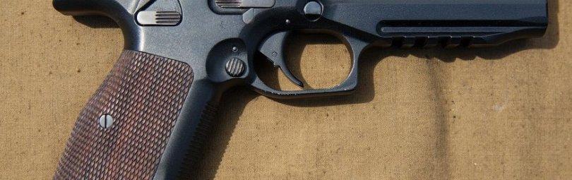 Пистолет Лебедева ПЛ-14