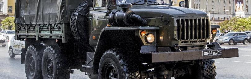 Грузовик Урал-4320