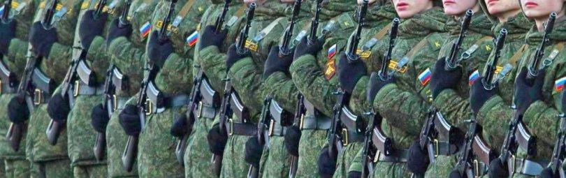 Курсанты российской армии