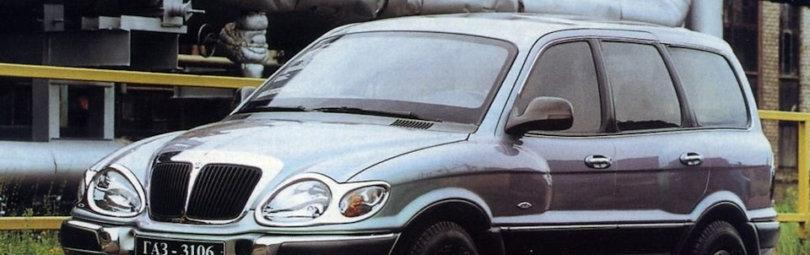 """ГАЗ-3106 """"Атаман-2"""""""
