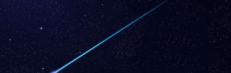 Полет кометы