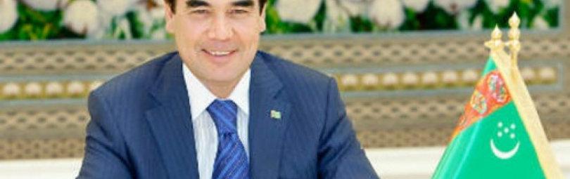 Президент Туркмении