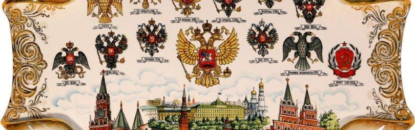 Российские гербы